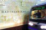 В Москве подтопило синюю ветку метро, СМИ сообщают о гибели человека