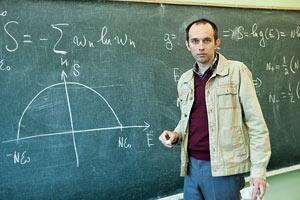 Доцент МИФИ Попруженко о студентах, российской науке и нанотехнологиях