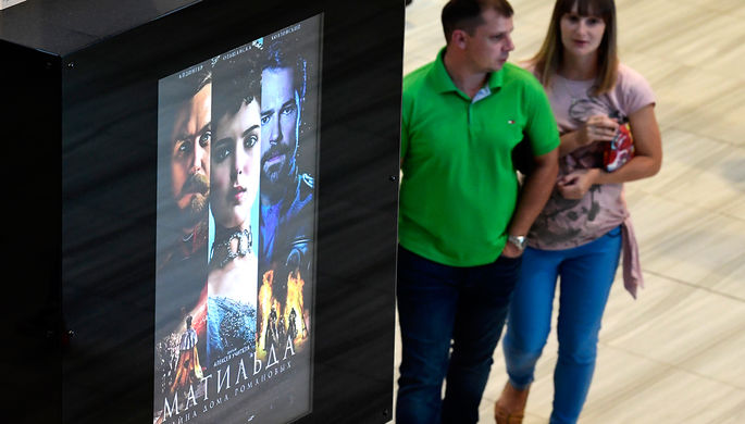 Навыставке «Кино Экспо» вПетербурге отменили показ «Матильды»