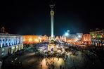 Moody's снизило кредитный рейтинг Украины до преддефолтного уровня Са