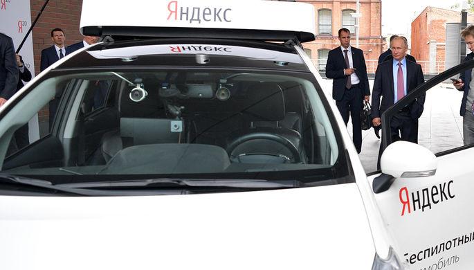 Путин предложил изучать передовой опыт регионов впассажирских перевозках