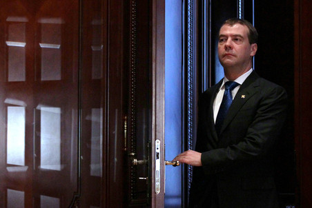 Дмитрий Медведев выступил перед незарегистрированными партиями