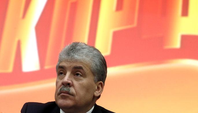 Укандидата-коммуниста Грудинина обнаружились вклады на7,5 млрд руб.