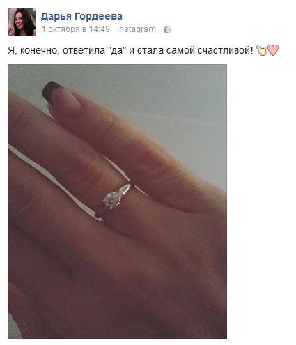Карпин женился в 3-й раз