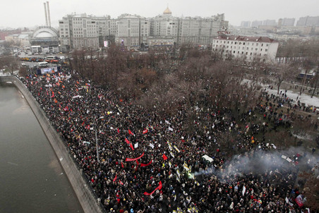Rally organizers say the police estimates 100,000 &amp;ndash; 150,000 protesters &mdash; Gazeta.Ru 