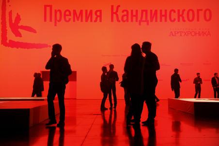 Объявлены лауреаты художественной премии Кандинского за 2011 год