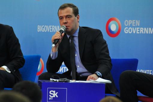 Дмитрий Медведев на конференции в «Сколково»