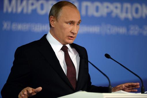 Президент России Владимир Путин на итоговой пленарной сессии XI заседания Международного дискуссионного клуба «Валдай» в Сочи