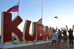 Власти поселка Янтарный отменили фестиваль Kubana