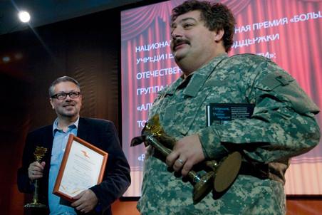 В Москве объявили лауреатов литературной премии «Большая книга»