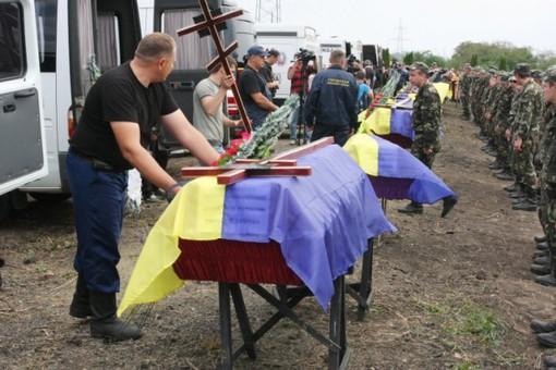 Похороны украинских солдат в Днепропетровске