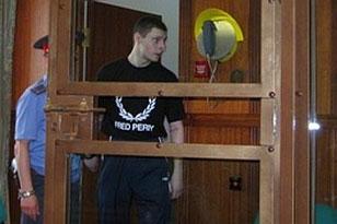В четверг Мосгорсуд приговорил к пожизненному заключению бывшего 22-летнего студента из столицы Василия Кривца...