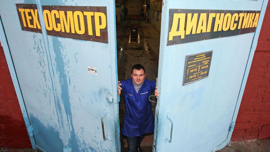 В РФ ужесточили правила прохождения техосмотра