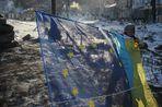 ЕC подключается к урегулированию кризиса на Украине