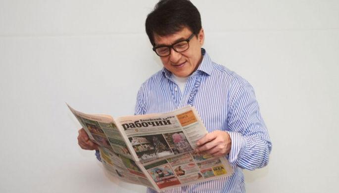 Джеки Чана запечатлели сномером «Копейского рабочего»