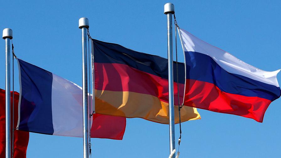 Германия не хочет ужесточения санкций против РФ | Korrespondent.net
