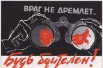 Ян Левченко об особенностях тотальной мобилизации