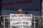 В Москве прошел митинг в защиту свободы СМИ