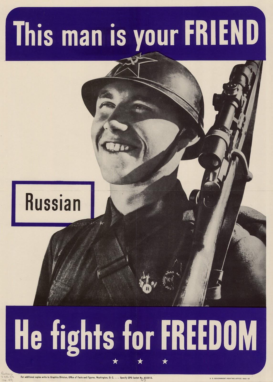 Американский плакат 1942 года