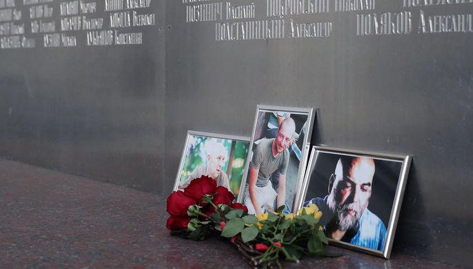 Комитет защиты репортеров призвал тщательно расследовать убийство вЦАР