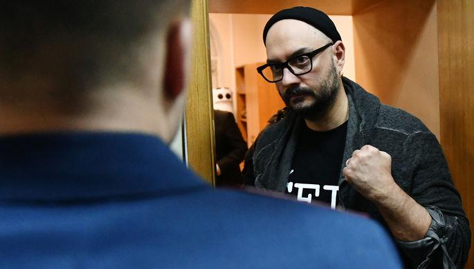 Суд арестовал квартиру ибанковские счета кинорежиссера Кирилла Серебренникова