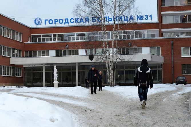 Городская клиническая больница им кирова в астрахани