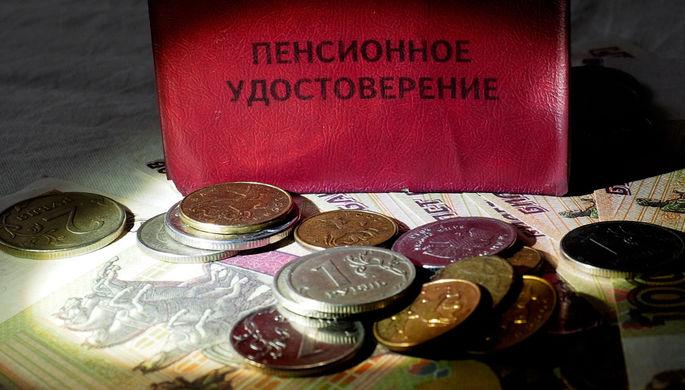 Руководство РФвыделило 7 млрд руб. надоплаты кпенсиям