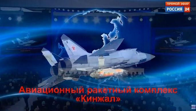 Рогозин: Модернизация МиГ-31 шла наряду с разработкой «Кинжала»