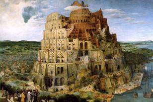 Мифологическое сознание заставляет нас полагать, что наш язык самый древний. О том, так ли это, рассказывает д. ф. н. Дмитрий Гудков