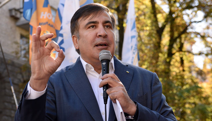 Саакашвили прибыл намитинг кзданию парламента Украинского государства