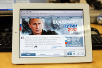 Putin's election website online, but users are asking him to leave
