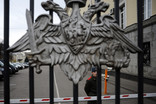 СК подтвердил арест начальника хозяйственного управления Минобороны