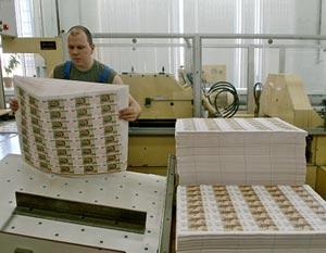 Международный валютный фонд (МВФ) наконец опубликовал на своем сайте отчет об анализе российской экономики.