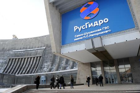 Главы энергокомпаний подали в отставку после критики Путина