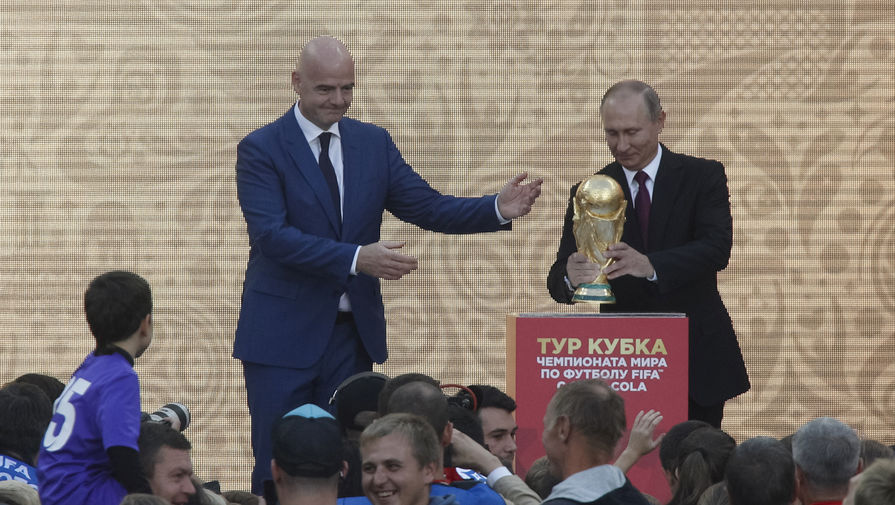 Стали известны страны-хозяйки чемпионата мира пофутболу