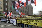 В Москве началось оппозиционное шествие, которое пройдет от Калужской до Болотной площади.