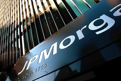 Менеджеры J.P. Morgan вводили в заблуждение владельцев банка