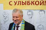 На съезде «Справедливой России» внутрипартийная оппозиция оказалась в меньшинстве