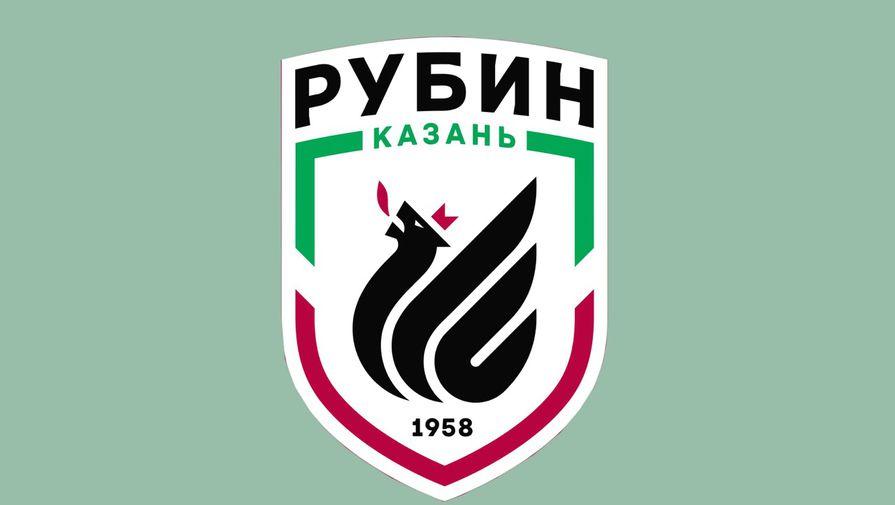 Казанский «Рубин» подготовил новый логотип клуба