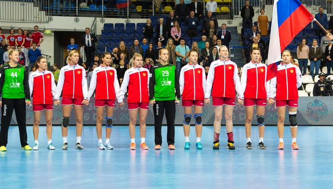 Гандбольная сборная Российской Федерации проиграла румынкам