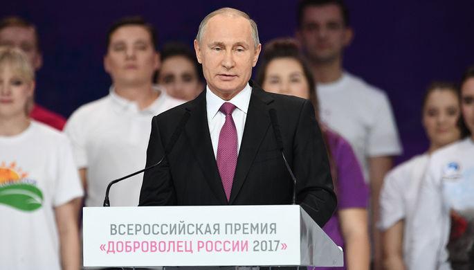 Путин ответил навопрос овыдвижении напрезидентские выборы