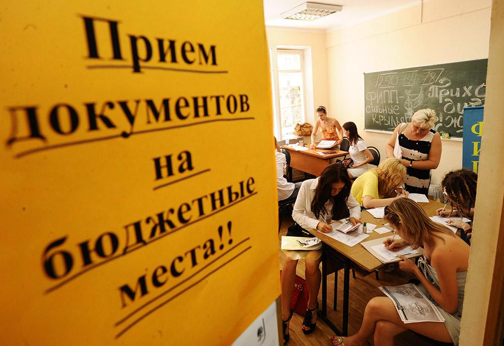 только Поступить на юриста в москве заочно предстоят