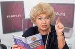 Онлайн-«круглый стол» в «Газете.Ru», посвященный 20-летию принятия Конституции