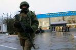 Онлайн-трансляция событий в Крыму, заявления Киева о «вооруженном вторжении»