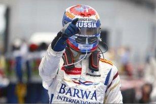 Первый русский в Формуле-1