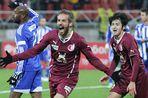 Текстовая онлайн-трансляция матча 21-го тура чемпионата России по футболу «Рубин» — «Волга»