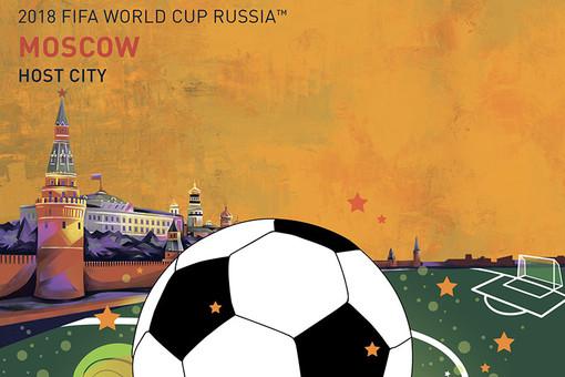футбол первая лига 2012