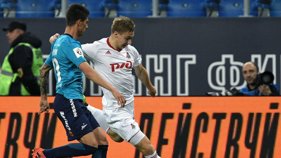 «Локомотив» стал трехкратным чемпионом Российской Федерации