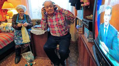 Пенсионеры получат единовременную выплату в 5 тысяч рублей в январе