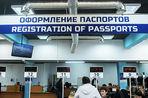 Нескольким россиянам, которым ранее отказали в выдаче паспорта болельщика, разрешили приехать на Олимпиаду